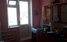 2-комнатная квартира, 70 м², 2/2 этаж, Бокейхан 12 за 5 млн 〒 в Сарыагаш