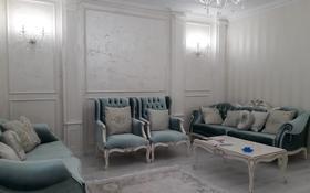 4-комнатная квартира, 156 м², 5/8 этаж, Пр. Санкибай батыра 40 за 50 млн 〒 в Актобе, мкр. Батыс-2