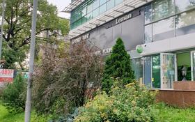Офис площадью 370 м², Сейфуллина 498 — Богенбай батыра за 210 млн 〒 в Алматы, Алмалинский р-н