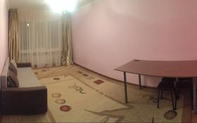 2-комнатная квартира, 46 м², 1/5 этаж поквартально, Абая — Манаса за 120 000 〒 в Алматы, Бостандыкский р-н