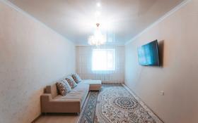 3-комнатная квартира, 72 м², 4/10 этаж, Косшыгулулы за 24 млн 〒 в Нур-Султане (Астане), Сарыарка р-н