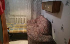3-комнатная квартира, 47 м², 1/5 этаж, Микрорайон Сабитовой 23 за ~ 8.2 млн 〒 в Балхаше