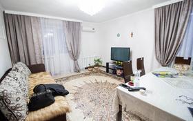 3-комнатная квартира, 80 м², 2/3 этаж, проспект Нурсултана Назарбаева 85 за 19 млн 〒 в Талдыкоргане