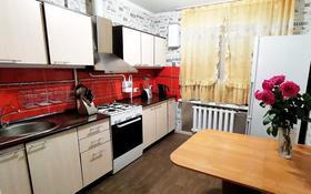 5-комнатная квартира, 92 м², 5/9 этаж, Богембайулы 40 за 25 млн 〒 в Семее