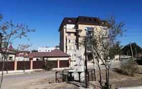Помещение площадью 235 м², Жилгородок за 36 млн 〒 в Атырау, Жилгородок