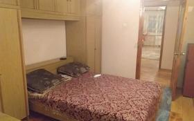 3-комнатная квартира, 63 м², 2/4 этаж, Чайковского 7 — Катаева за 11.5 млн 〒 в Павлодаре