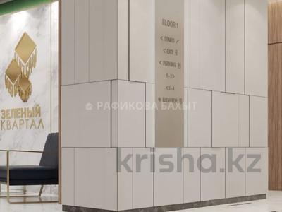 2-комнатная квартира, 64.61 м², 4/18 этаж, Е-10 за ~ 24.7 млн 〒 в Нур-Султане (Астана), Есиль р-н — фото 8