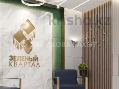 2-комнатная квартира, 64.61 м², 4/18 этаж, Е-10 за ~ 24.7 млн 〒 в Нур-Султане (Астана), Есиль р-н — фото 9