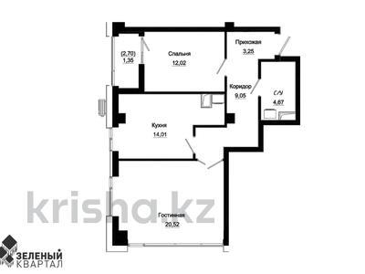 2-комнатная квартира, 64.61 м², 4/18 этаж, Е-10 за ~ 24.7 млн 〒 в Нур-Султане (Астана), Есиль р-н — фото 15