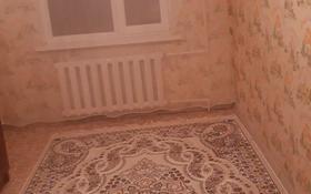 2-комнатная квартира, 45 м², 2/5 этаж помесячно, Ибатова 59 за 60 000 〒 в Актобе, мкр 8