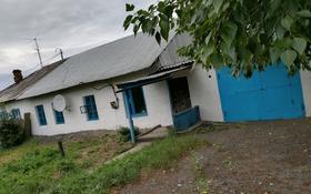 3-комнатный дом, 76 м², 9 сот., Щербакова за ~ 4.4 млн 〒 в Усть-Каменогорске