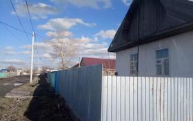 3-комнатный дом, 60 м², 20 сот., ул. Лазо за 15 млн 〒 в Щучинске