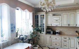 4-комнатная квартира, 118 м², 5/10 этаж, Сарайшык 36 за 41.5 млн 〒 в Нур-Султане (Астане), Есильский р-н