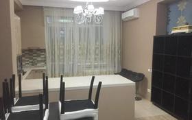 4-комнатная квартира, 122 м², 5/9 этаж помесячно, Омаровой 37 за 420 000 〒 в Алматы, Медеуский р-н