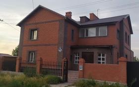 7-комнатный дом, 300 м², 20 сот., Баймуратова 26 за 75 млн 〒 в Павлодаре