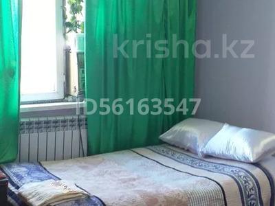 1-комнатная квартира, 25 м², 5/5 этаж посуточно, проспект Республики 26 за 5 000 〒 в Шымкенте
