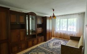 1-комнатная квартира, 30 м², 1/5 этаж, Самал 6 за ~ 8.2 млн 〒 в Талдыкоргане