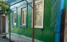 3-комнатный дом, 60 м², 6 сот., улица Аванесова 89А за ~ 23.1 млн 〒 в Барнауле
