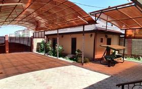 6-комнатный дом, 220 м², 10 сот., Арай за 60 млн 〒 в Таразе