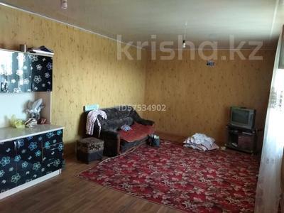 2-комнатный дом, 40 м², 6 сот., Пкст место под солнцем 17 за 4.8 млн 〒 в