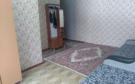 1-комнатная квартира, 31 м², 1/4 этаж, Космическая улица 13 за 9 млн 〒 в Усть-Каменогорске