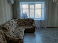 Караганда. Квартира 2 комн..  Космодемьянской — Терешковой. 9 млнтг