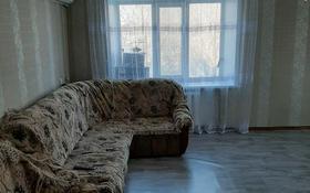2-комнатная квартира, 50.8 м², 2/2 этаж, Космодемьянской — Терешковой за 9 млн 〒 в Караганде, Казыбек би р-н