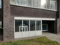 Помещение площадью 145 м²