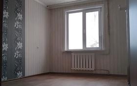 2-комнатная квартира, 54 м², 4/9 этаж помесячно, проспект Сатпаева 12 за 100 000 〒 в Усть-Каменогорске