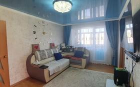 3-комнатная квартира, 48 м², 5/5 этаж, проспект Алашахана 28 за 8 млн 〒 в Жезказгане