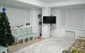 2-комнатная квартира, 60.1 м², 22/24 этаж, Кайыма Мухамедханова 15 за 24.5 млн 〒 в Нур-Султане (Астана), Есиль р-н