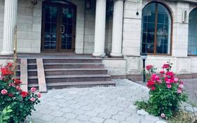 Помещение за 68 млн 〒 в Алматы, Медеуский р-н