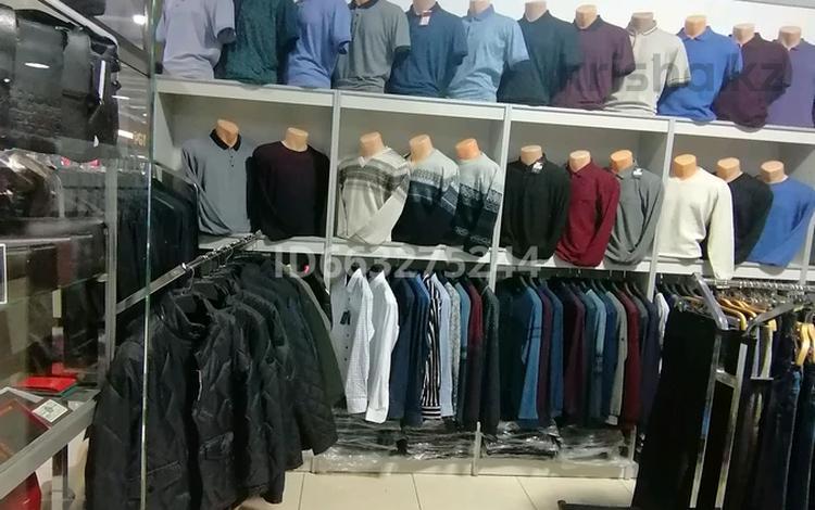 Готовый действующий бизнес. Мужская одежда. за ~ 3.8 млн 〒 в Алматы, Ауэзовский р-н