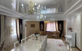 15-комнатный дом посуточно, 300 м², 8 сот., Мкр Юго-Восток 1 за 100 000 〒 в Нур-Султане (Астане), Алматы р-н