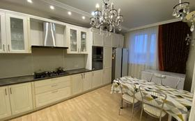 4-комнатная квартира, 125 м², 3/5 этаж, Бокенбай батыр 153/6 за 25 млн 〒 в Актобе