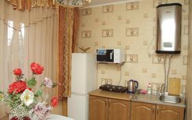 2-комнатная квартира, 58 м², 1/9 этаж посуточно, Бульвар Гагарина 17 за 8 000 〒 в Усть-Каменогорске