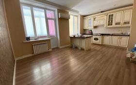 5-комнатная квартира, 250 м², 4/5 этаж, Каратал за 88 млн 〒 в Талдыкоргане