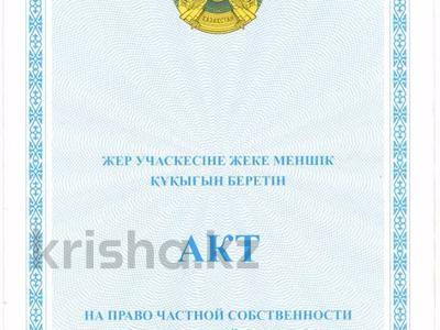 Участок 14.2 сотки, Ивана Панфилова за 48 млн 〒 в Нур-Султане (Астана), Алматы р-н