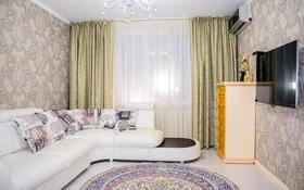 3-комнатная квартира, 71 м², 2/9 этаж помесячно, 4-й микрорайон 34 за 300 000 〒 в Аксае