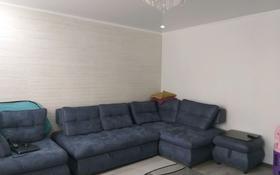 3-комнатная квартира, 63 м², 1/9 этаж, мкр Юго-Восток, Гульдер 1 за 21 млн 〒 в Караганде, Казыбек би р-н