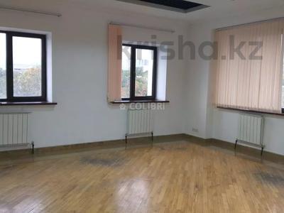 Офис площадью 55 м², Казыбек би — Амангельды за 203 500 〒 в Алматы, Алмалинский р-н