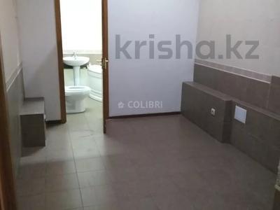 Офис площадью 55 м², Казыбек би — Амангельды за 203 500 〒 в Алматы, Алмалинский р-н — фото 5