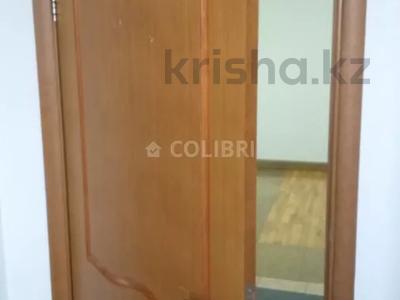 Офис площадью 55 м², Казыбек би — Амангельды за 203 500 〒 в Алматы, Алмалинский р-н — фото 6