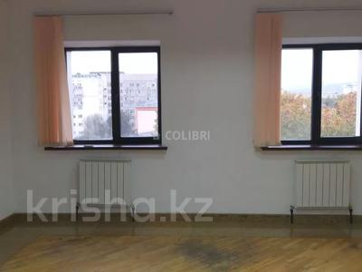 Офис площадью 55 м², Казыбек би — Амангельды за 203 500 〒 в Алматы, Алмалинский р-н — фото 8