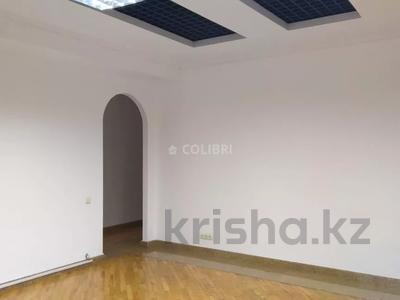Офис площадью 55 м², Казыбек би — Амангельды за 203 500 〒 в Алматы, Алмалинский р-н — фото 10