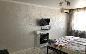 1-комнатная квартира, 32 м², 2/5 этаж посуточно, Джангильдина 9 за 10 000 〒 в Шымкенте, Аль-Фарабийский р-н