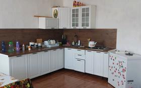 5-комнатный дом, 163 м², 8 сот., мкр Водников-2 34 за 22 млн 〒 в Атырау, мкр Водников-2