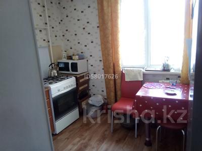 2-комнатная квартира, 47 м², 4/5 этаж помесячно, Алтынсарина 105 за 100 000 〒 в Костанае — фото 16