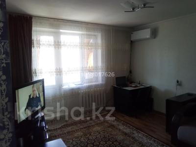 2-комнатная квартира, 47 м², 4/5 этаж помесячно, Алтынсарина 105 за 100 000 〒 в Костанае — фото 2