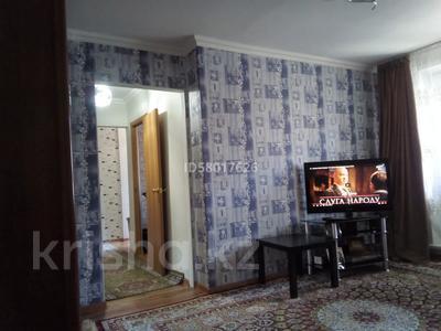 2-комнатная квартира, 47 м², 4/5 этаж помесячно, Алтынсарина 105 за 100 000 〒 в Костанае — фото 4